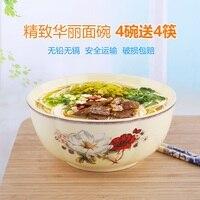 4pieces Jingdezhen ceramic bowl family dining bowl 6 inch European style noodle bowl beef noodle bowl