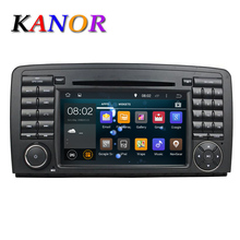 1024*600 New 7 inch Car Radio Android 5.11 GPS Navigation for Mercedes-Benz R-Class R251 R280 R300 R320 R350 R500 Car DVD Player