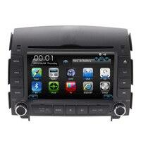 2 Din 7 Car GPS DVD player For Hyundai sonata NF 2004 2005 2006 2007 2008 3G/Wifi USB port Radio RDS Ipod TV BT Navigation Maps