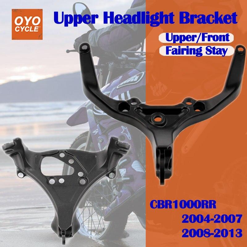 For 04-13 Honda CBR1000RR CBR 1000RR CBR 1000 RR Upper Front Headlight Headlamp Bracket Fairing Stay Head Cowling 2004-2013