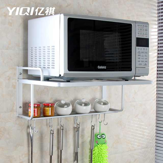 Aluminum E Microwave Oven Bracket Light Grate 2 Kitchen Shelf Rack Storage Wall