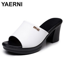 YAERNIWomen Sexy High Heel Clogs Summer Peep Toe Platform Mules Ladies Genuine Leather Slippers Female Slip On Sandals ShoesE896(China)