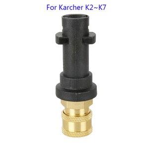 Image 1 - Karcher 어댑터 용 k2 k3 k4 k5 k6 k7 고압 워터 건 라이브 어댑터 고압 폼 포트 수정 액세서리