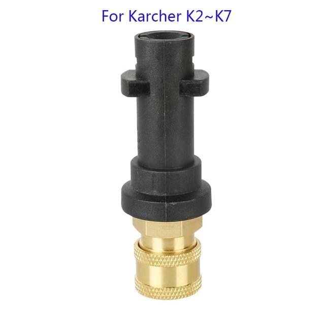 Karcher 어댑터 용 k2 k3 k4 k5 k6 k7 고압 워터 건 라이브 어댑터 고압 폼 포트 수정 액세서리