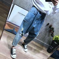 Low drop Crotch Jeans Women Baggy Boyfriend Denim pants Hip Hop street Japanese Style Harem Trousers Plus Size Cowboy Joggers