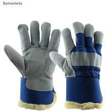 Cowhide cold gloves warm low temperature antifreeze cold storage labor insurance handling thickening plus velvet gloves adult цена