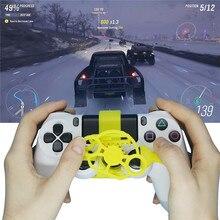 عجلة قيادة صغيرة لسوني PS4 DualShock 4 تحكم في سباق السيارات استبدال المقود تحكم إضافة على الملحقات