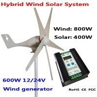 Wind Generator Special Kit, 600W AC Wind Turbine with 1200w wind solar hybrid controller for Home Hybrid Power System