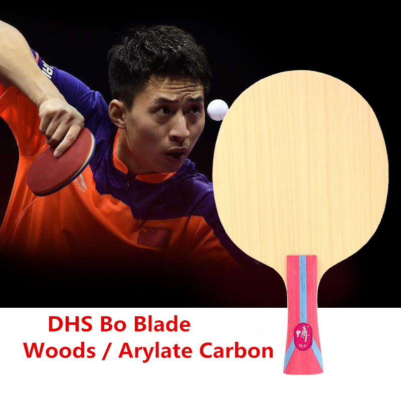 Original NEW DHS HURRICANE BO B B2 Table Tennis Blade ping pong Blade table tennis bat