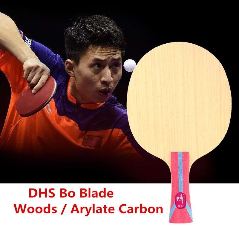 Original NEW DHS HURRICANE BO B/ B2 Table Tennis Blade/ ping pong Blade/ table tennis bat with ANTI-Fake Code Original box стоимость
