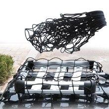 12 крюк эластичный багажник автомобиля прицеп грузовой сетки багажник загрузки чистая Чемодан Банджи шнур