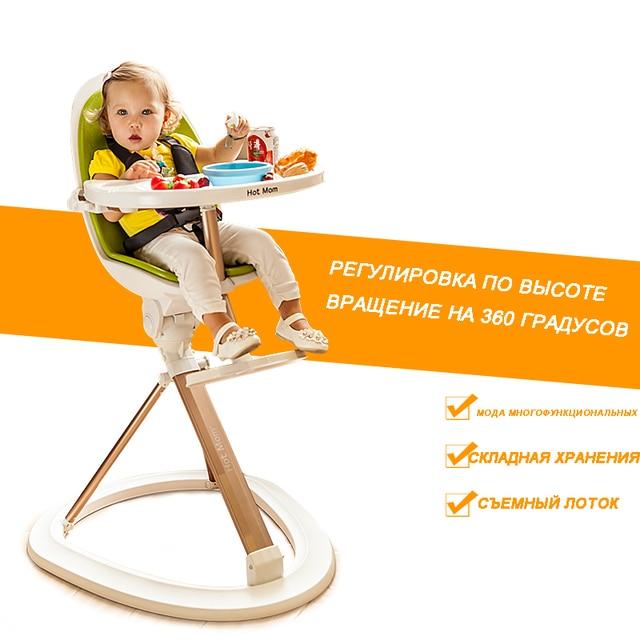 Детский стул детский стул многофункциональный портативный складной обеденный уголок стулья, чтобы съесть ребенка стул бесплатная доставка