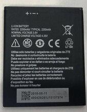 цена 2200mAh Li3822T43P4h736040 For ZTE Tempo X Tempo Go N9137 Cell Phone Battery онлайн в 2017 году