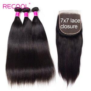 Image 1 - Recool ברזילאי ישר שיער חבילות עם סגירת 3 חבילות עם 7X7 תחרה סגירת רמי שיער טבעי Weave חבילות עם סגירה