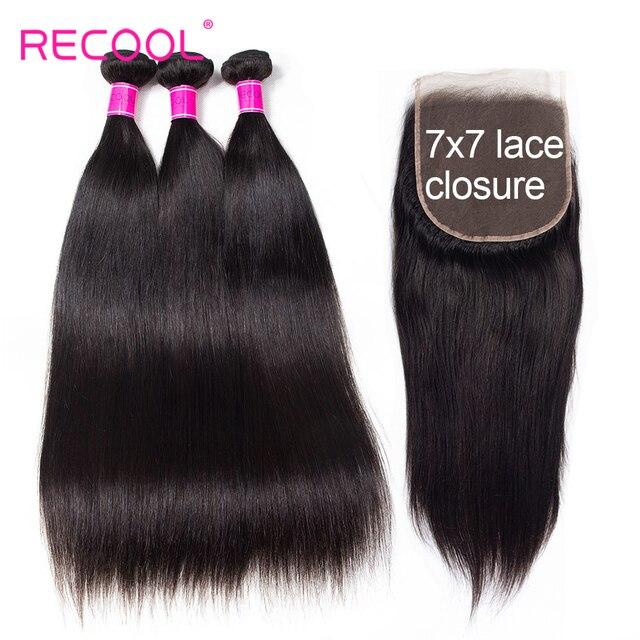 Recool ברזילאי ישר שיער חבילות עם סגירת 3 חבילות עם 7X7 תחרה סגירת רמי שיער טבעי Weave חבילות עם סגירה