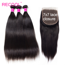 Recool Brazilian Straight Hair Bundles With Closure 3 Bundles With 7X7 Lace Closure Remy Human Hair Weave Bundles With Closure