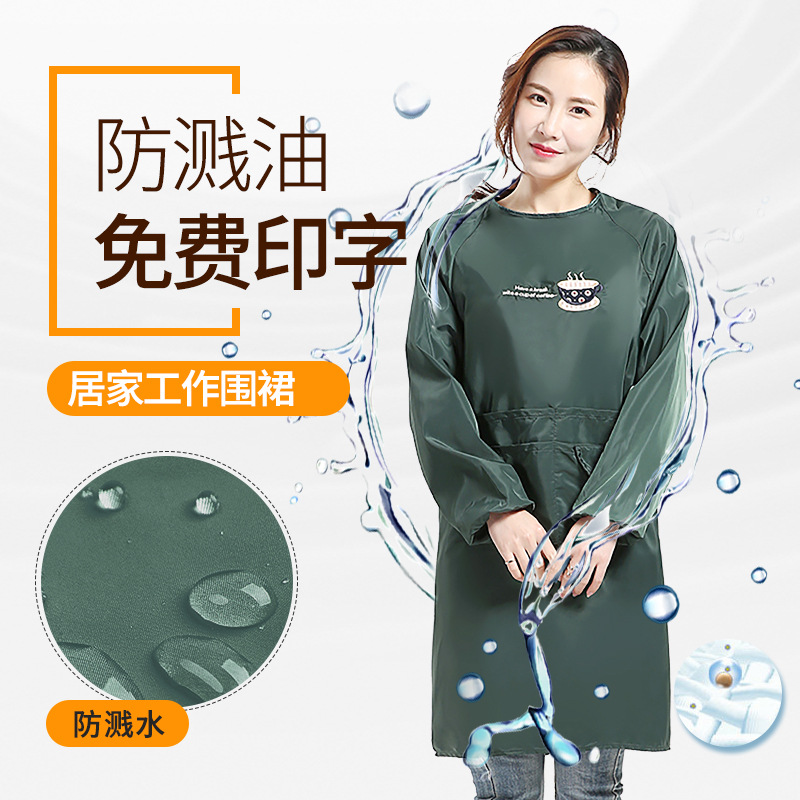 Apron women's home kitchen cooking oil proof men's adult smock long sleeve work clothes sleeveless waterproof clothing