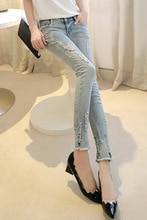 2016 новый Корейский изношенные тонкий тонкий бледно-джинсы карандаш брюки женские девять брюки