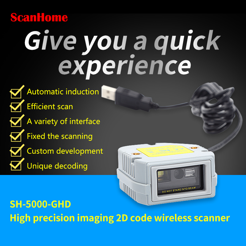 ScanHome scan module two dimensional code scanning head module fixed scanning engine SH 800