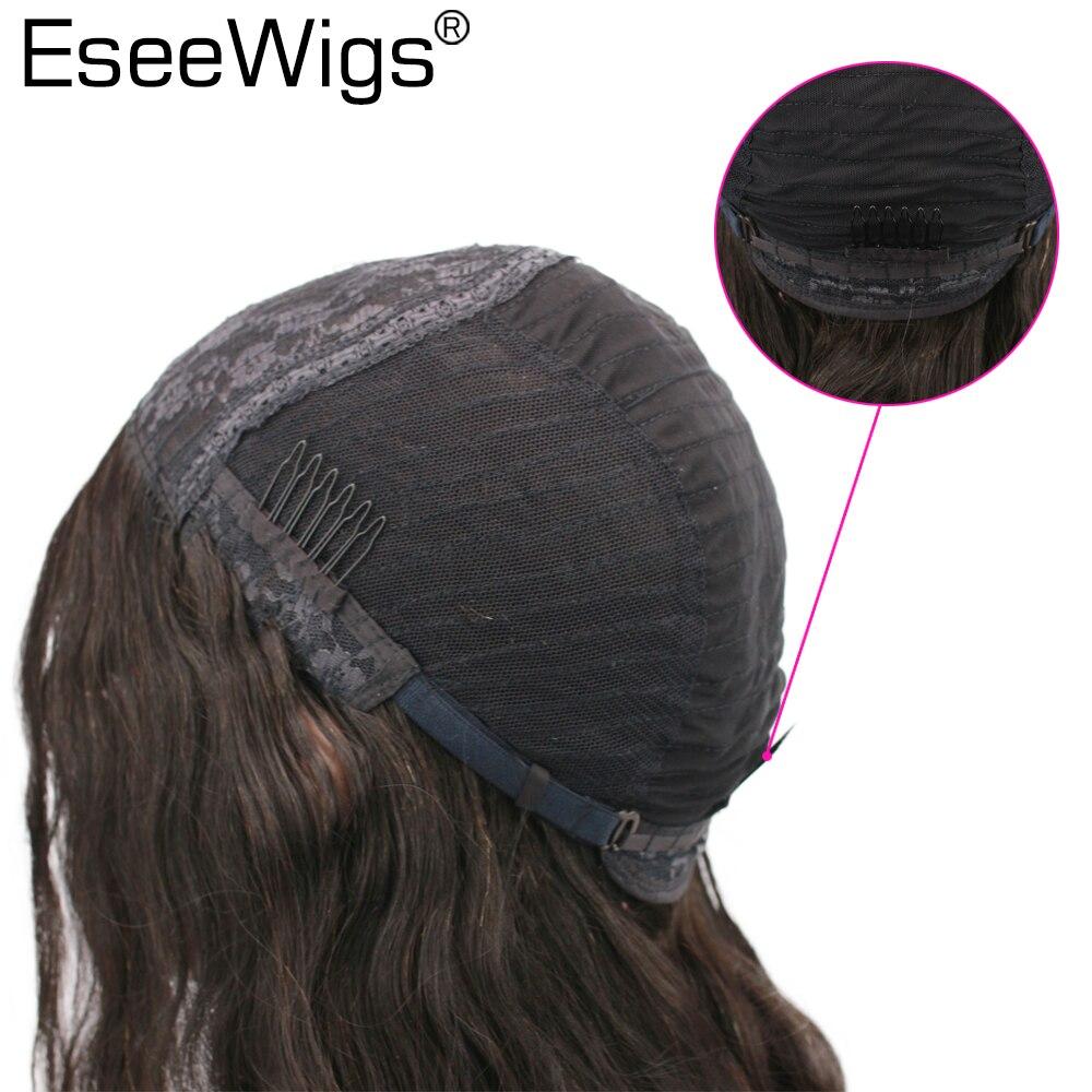 Eseeperruques corps vague U partie perruque cheveux humains brésilien Remy cheveux perruques pour les femmes noires gauche 1x4 pouces couleur naturelle avec Clips peignes - 5