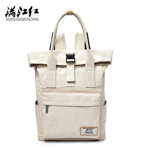 MANJIANGHONG Women Solid Backpack Casual Canvas Bag Fashion Girl School  Backpack Beige Female Simple Decoration Bag 1406 d09f948070