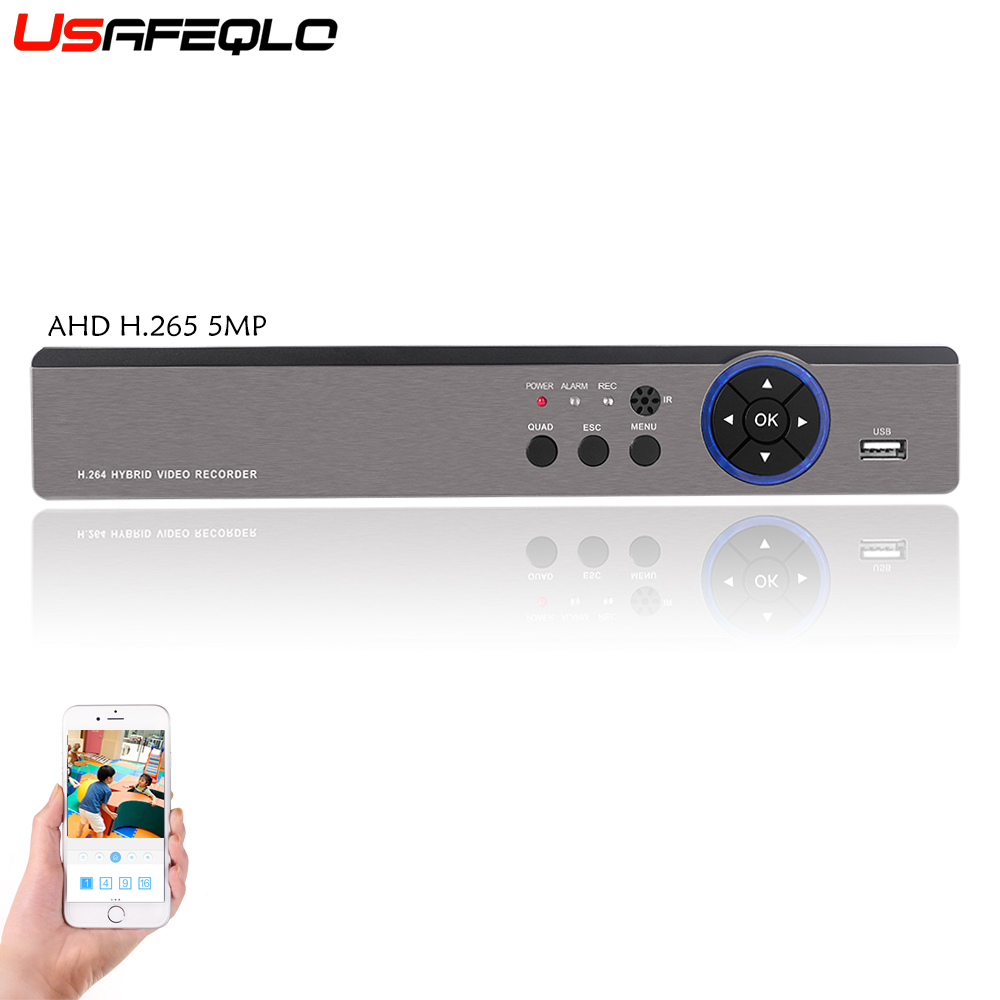 top 10 largest network dvr h 264 ideas and get free shipping