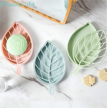 Creative Double Layer Soap Box Plastic Bathroom Leaf Drainage Frame Toilet Large Holder Gadgets PP