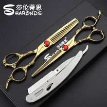 Professional hairdressers scissors barbershop Japan 440c professional hair 6 inch cutting styling tools