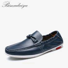 BIMUDUIYU Spring New Male Casual Loafers Leisure Classic Stylish  Comfortable Carrefour Men s Slip-on Shoes a57722e67a6b