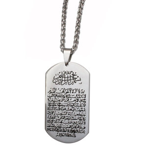 Image 1 - ZKD Engraved Allah Necklace Quran Verset Ayatul Kursi stainless steel pendant  necklace
