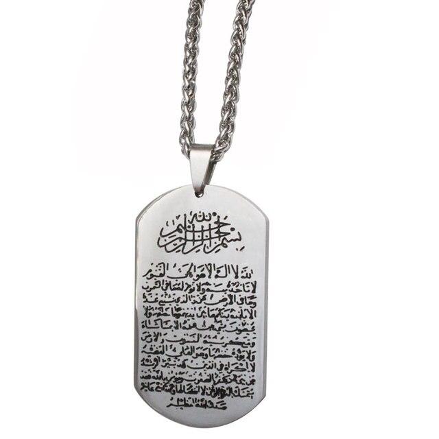 ZKD Gravierte Allah Halskette Quran Verset Ayatul Kursi edelstahl anhänger halskette