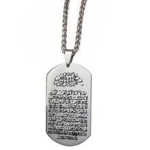ZKD gravé Allah collier coran Verset Ayatul Kursi en acier inoxydable pendentif collier
