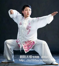 Customize Tai chi clothing Martial arts outfit kungfu uniform taiji outfit taolu garment for women men children boy girl kids