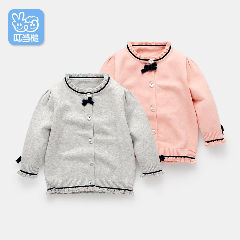 868767950 Buy Dinstry spring and autumn baby bottoming shirt baby girl long ...