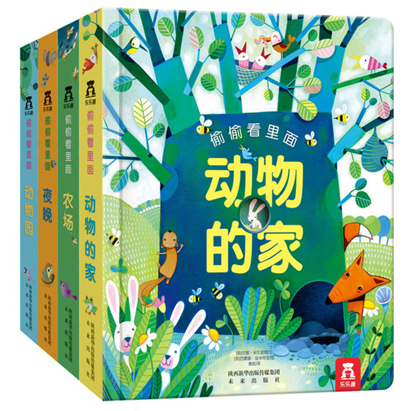 4Books/set Chinese Animal Homes English Educational 3D Flap Picture Books Baby Early Childhood Gift For Children Reading