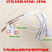 2 шт./лот 11 Pin ip-камера модуль сетевой кабель косичка 80 см 4/5+ 7/8-POE RJ45 DC12V светодиодный блок питания с водонепроницаемой крышкой