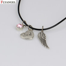 """dad"" Heart Necklaces Wing Pendants Leather Vintage Birthstone Necklace Men Fashion Jewelry Bijoux Father's Day Gifts(China)"
