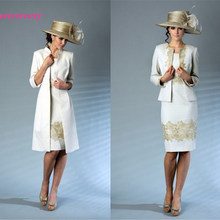 Pink Lace With Jacket 2020 Mother Of The Bride dres