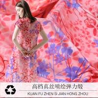 Purple Pink Flower Stretch Silk Fabric for Dress Width 42 Inch