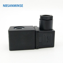цена на TRB Pneumatic Air Pulse Valve Solenoid Valve Coil DC12V DC24V AC110V AC220V DIN43650A Connection Type Sanmin