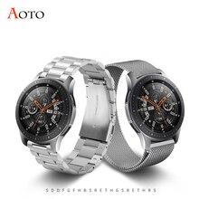 Ремешки из нержавеющей стали для samsung Galaxy часы S5 42 мм 46 мм Шестерни S2 S3 S4 классический Milanese Loop магнитное устройство S3 frontier