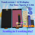 """Высокое Качество Сенсорного Экрана Digitizer + LCD Дисплей Тяга Для Sony Xperia Z L36H L36I C6602 C6603 C6606 Сотовый Телефон 5.0 """"черный"""