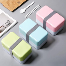Oneisall Lunch Cute Box Kitchen Food Container Plastic Bento Portable 1200ml Lunchbox Double Layer For Kids Heated
