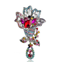Vintage Style Tulip Brooch with Teardrop Dangle (3 Colors)
