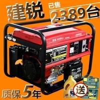 3KW gasoline generator 220V single phase generator home small