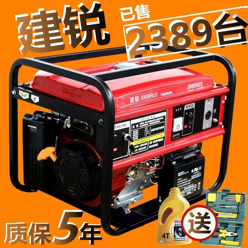 3KW gasoline generator 220 V single-phase generator home small