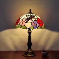 12inch American Pastoral art glass Dragonfly flower table lamp for bedroom desk lamp Bedside Lamp E27 110 240V