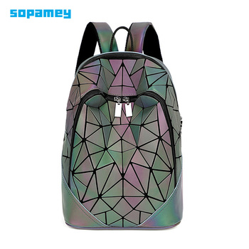 Na zamek błyskawiczny kobiety plecak geometria cekiny torba kobiet Luminous Scool plecaki dla nastolatek dziewczyny plecak holograficzny kobiety plecaki