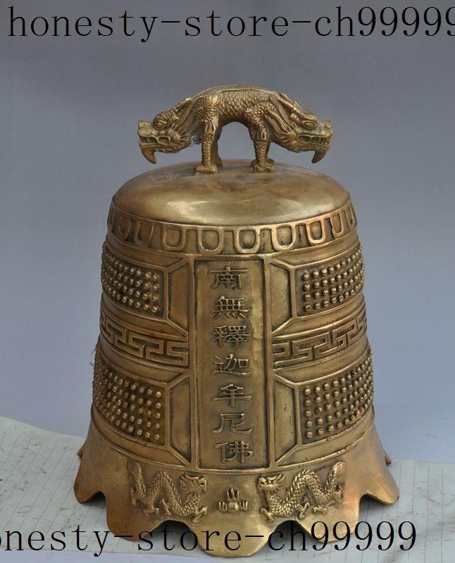 12 la cina buddismo tempio ottone zodiaco animale a Due teste del drago bestia statua Campana12 la cina buddismo tempio ottone zodiaco animale a Due teste del drago bestia statua Campana