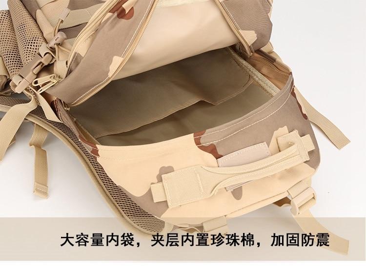 camping bag (16)